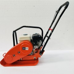 c80 wacker plate compactor with unbranded engine